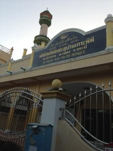Mosquée à Koh Phi Ph